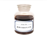 FP氟蛋白泡沫ManBetX万博体育官网剂(3%-6%)
