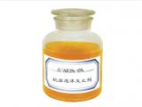 S/AR抗溶性泡沫ManBetX万博体育官网剂(3%-6%)