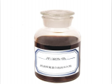 FP/AR抗溶性氟蛋白泡沫ManBetX万博体育官网剂(3%-6%)