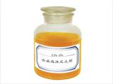 S合成泡沫液(3%-6%)