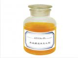 水成膜泡沫ManBetX万博体育官网剂(3%-6%)